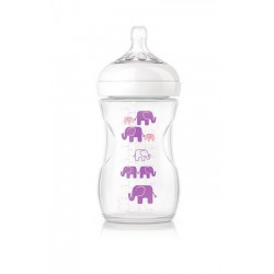 Nuovo Biberon Avent Natural Decorato Efentantini 260ml 0% BPA