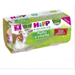 Multipack omogeneizzato Vitello e Pollo Hipp