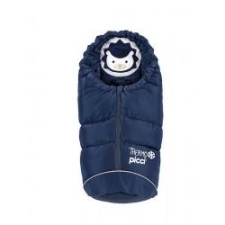 Thermo Small Picci bag